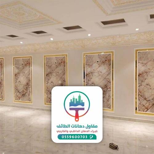 معلم بديل الرخام الطائف ت:559388533 – أسعار تركيب ديكورات بديل رخام رخيص بالطائف – PVC Marble