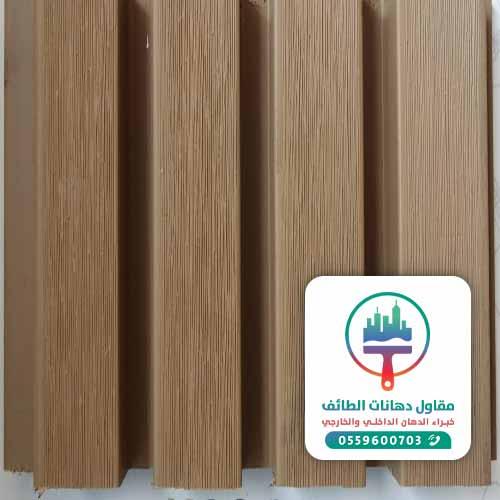 بديل الخشب