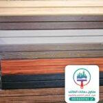 تركيب بديل الخشب للجدران الطائف