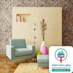 ورق جدران شبابي غرف نوم