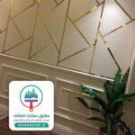 معلم فوم الطائف - تركيب براويز نعلات للجدران