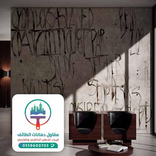 اشكال ورق جدران مودرن ورق جدران لغرف النوم ورق جدران شبابي